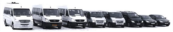 Доставка в аэропорты Тверь